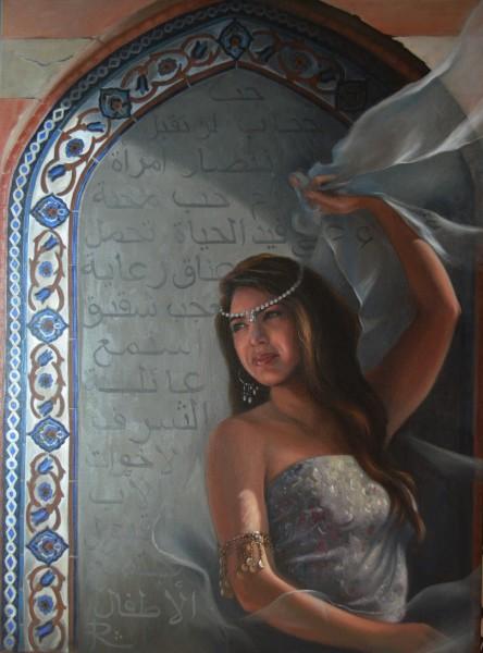 Sekneh Hammoud 76 x 102cm
